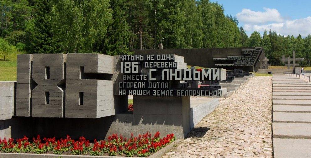 Мемориал в память о сожженых деревнях