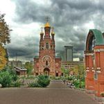Алексеевский монастырь в Москве