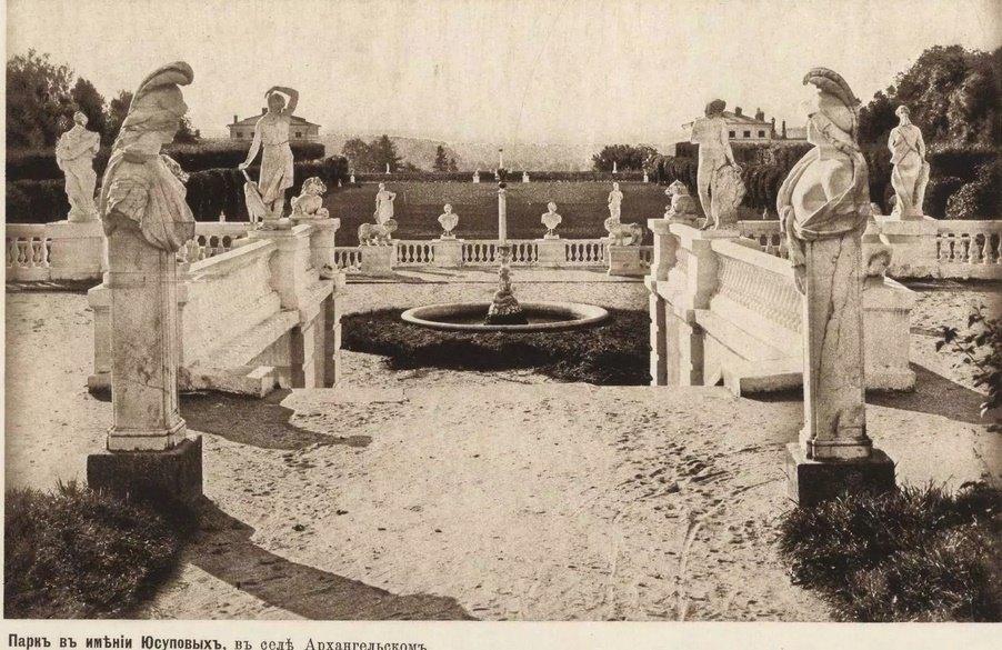 Парк в имении Юсуповых