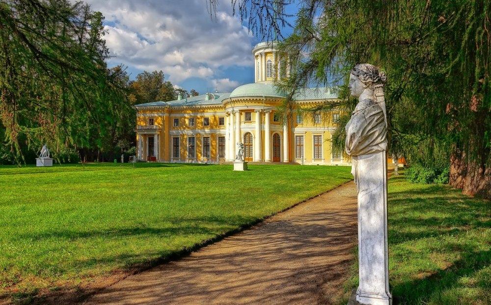 Парк комплекса