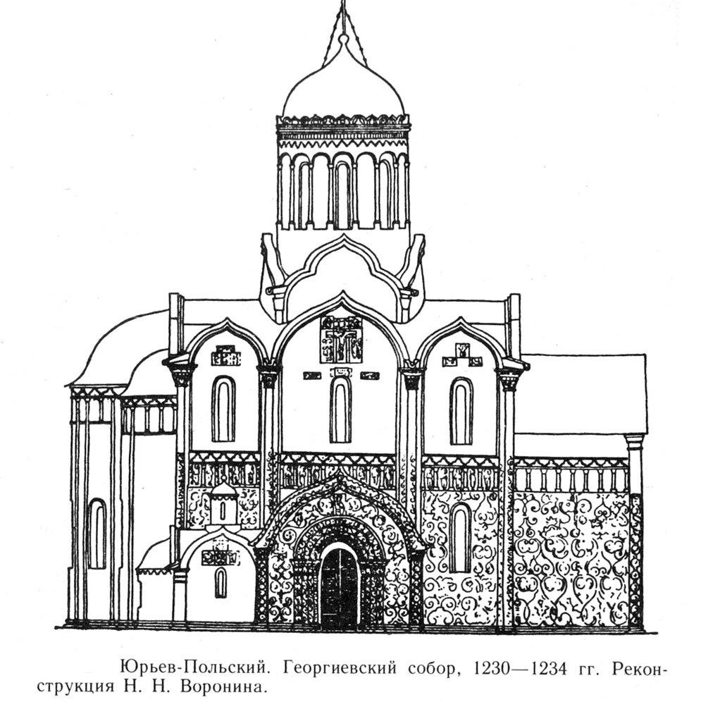 Один из рисунков старого храма