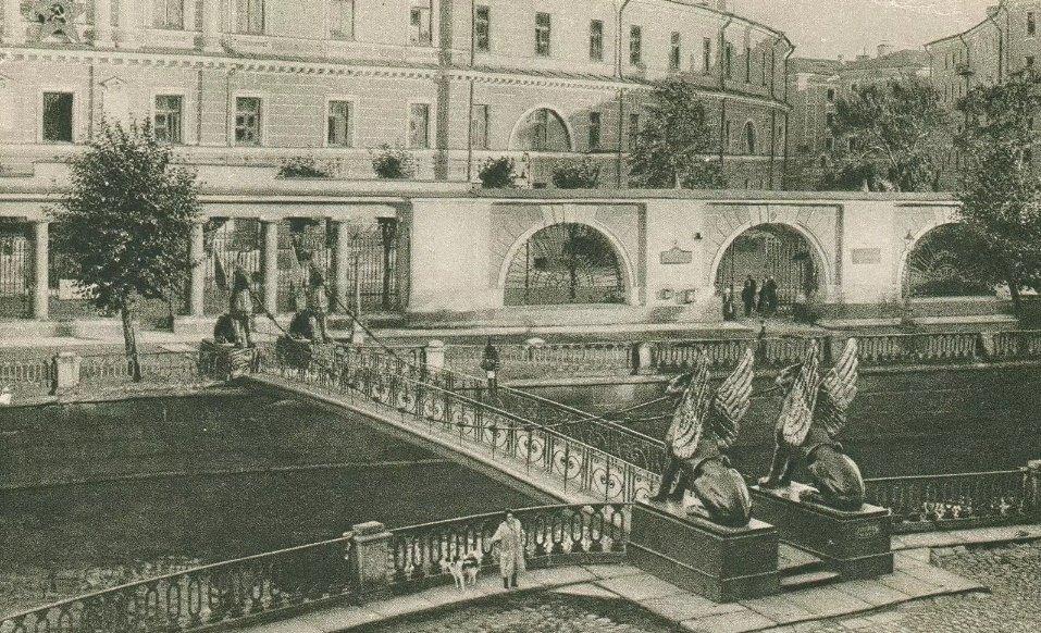 Банковский мост, 19 век
