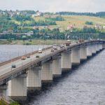 Чусовской мост в Перми