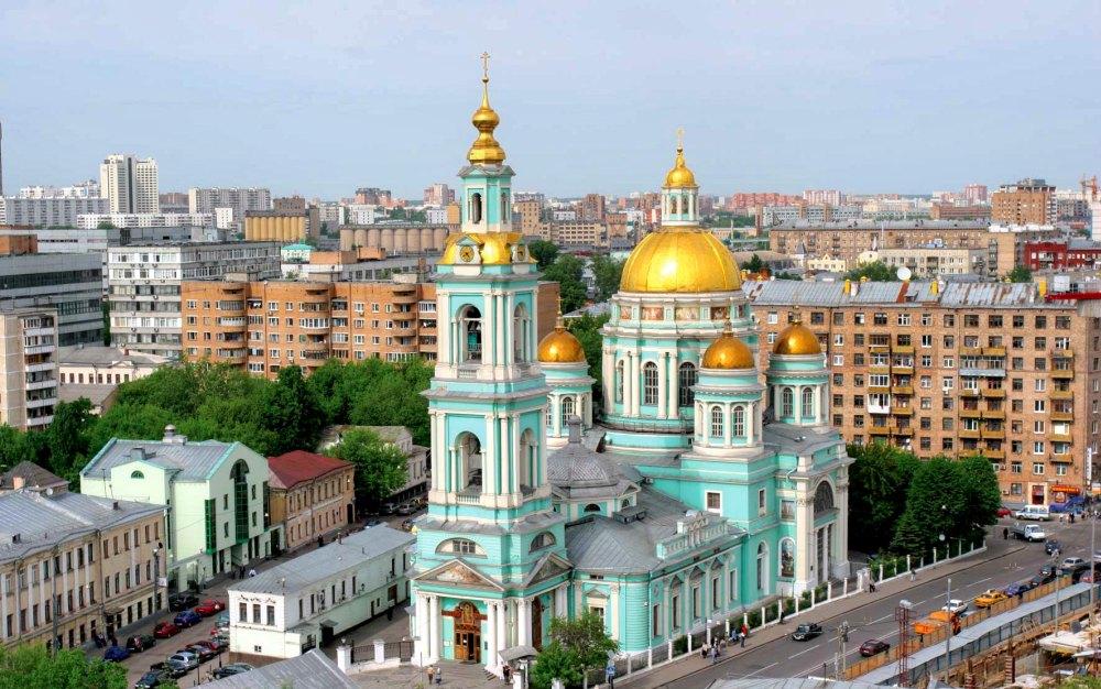 Богоявленский собор в Москве