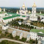 Почаевская лавра в Украине