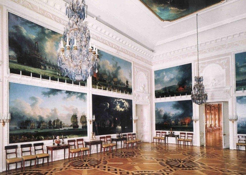 Чесменский зал