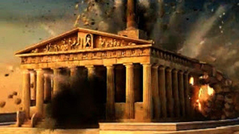 Герострат поджег храм