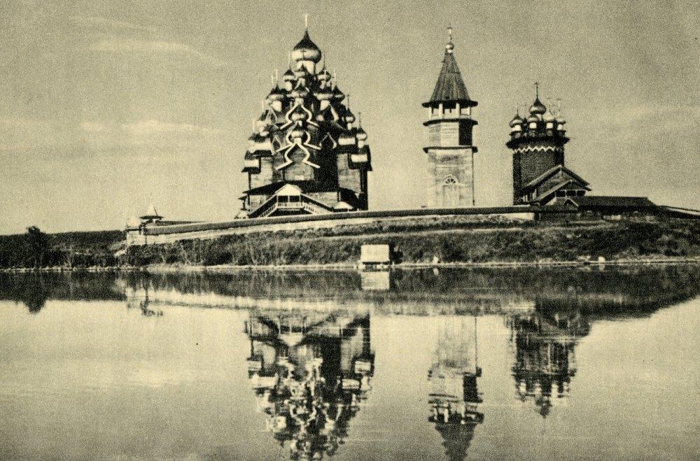 Архивное фото