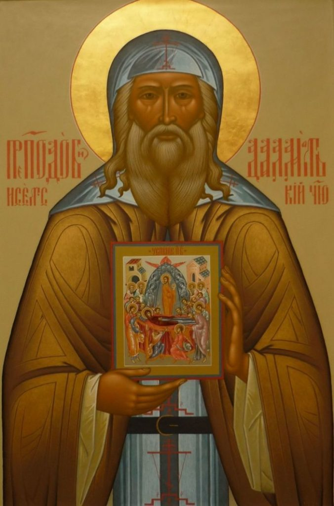 Старец Далмат, икона