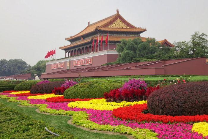 Сад Юйхуаюань