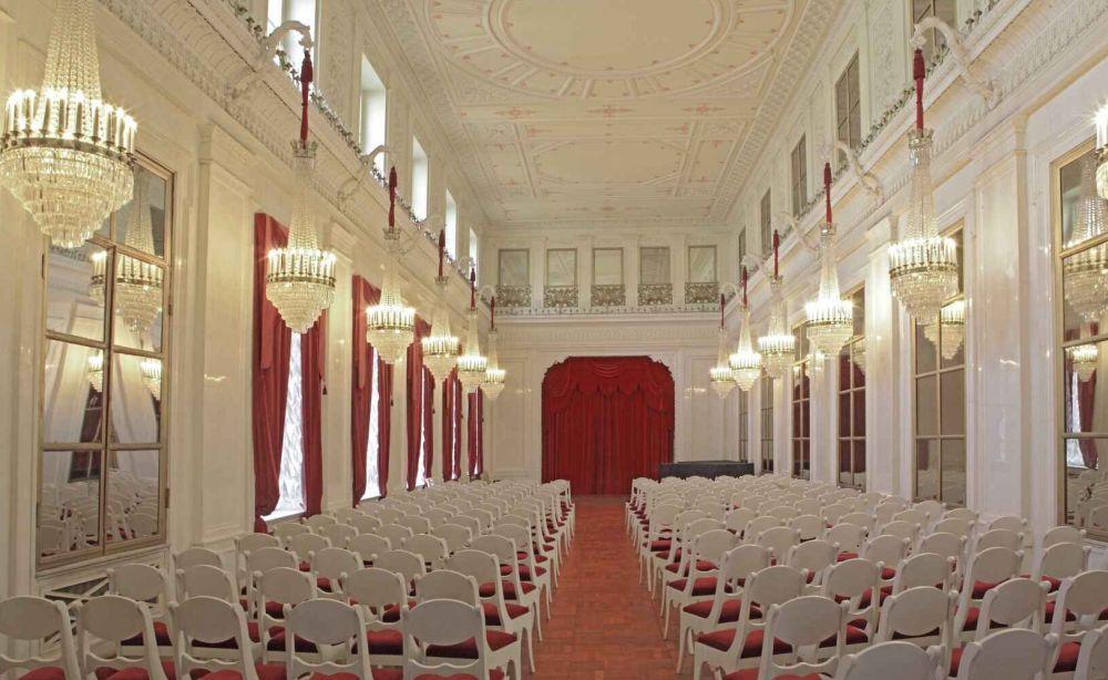 Зал для зрителей