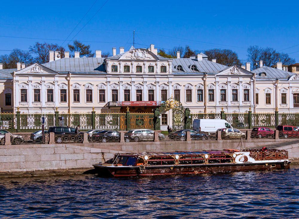 Имение Шереметьевых в Санкт-Петербурге