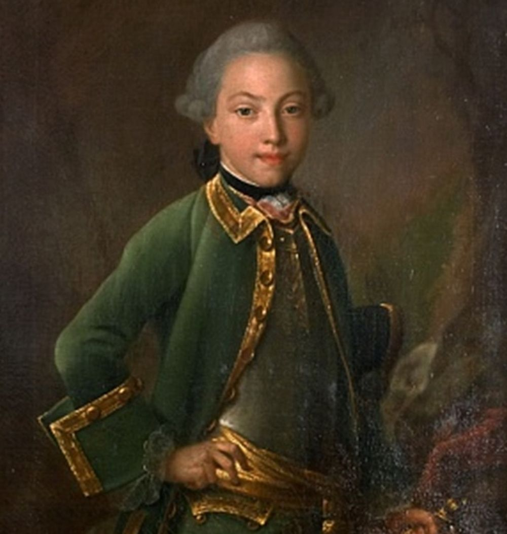 Николай Петрович Шереметьев