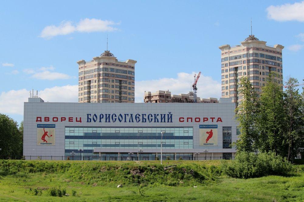 Борисоглебский дворец спорта