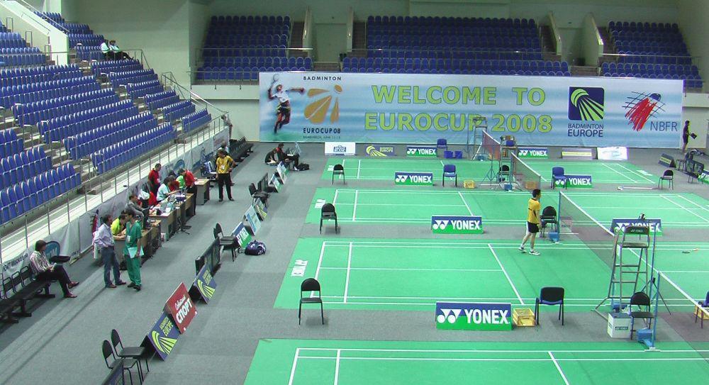 Игровой зал во Дворце спорта