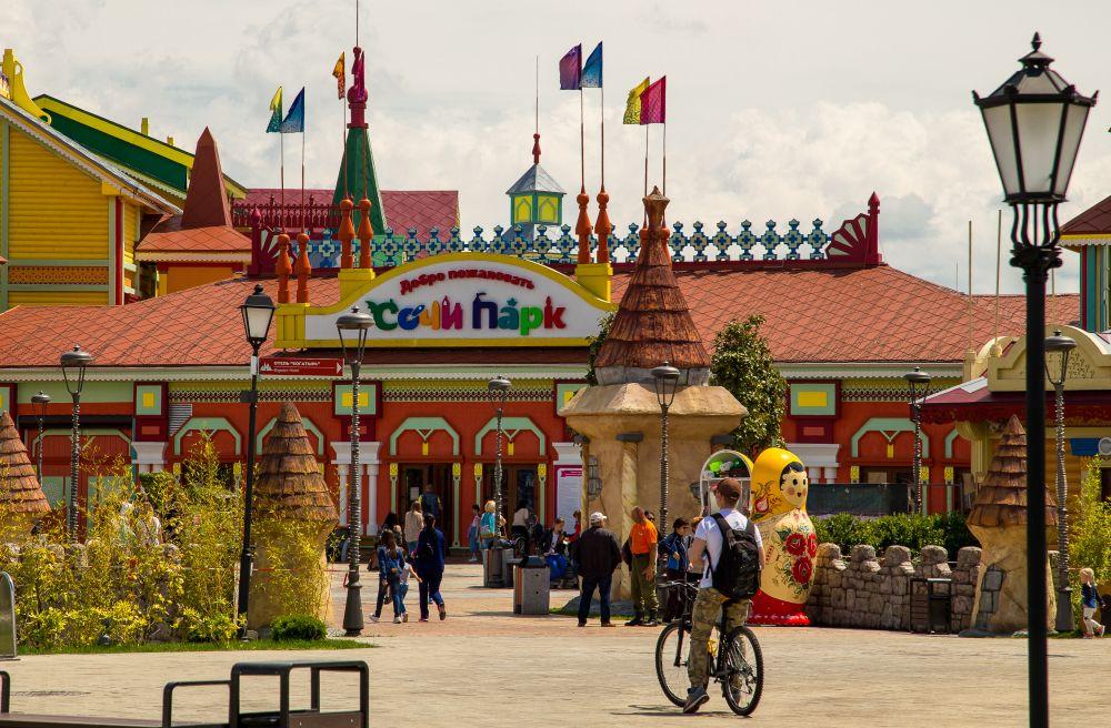 Современный парк развлечений