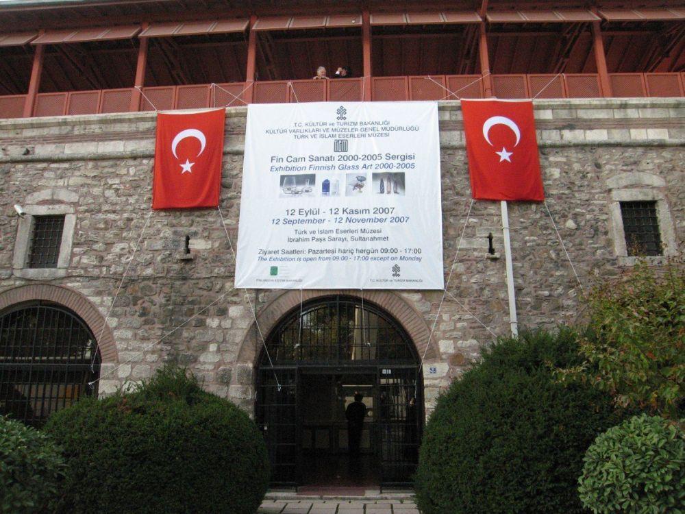 Дворец-музей в Стамбуле