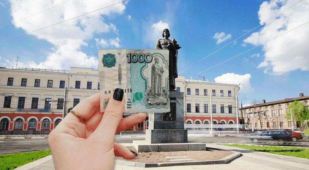 Памятник Ярославу Мудрому на купюре
