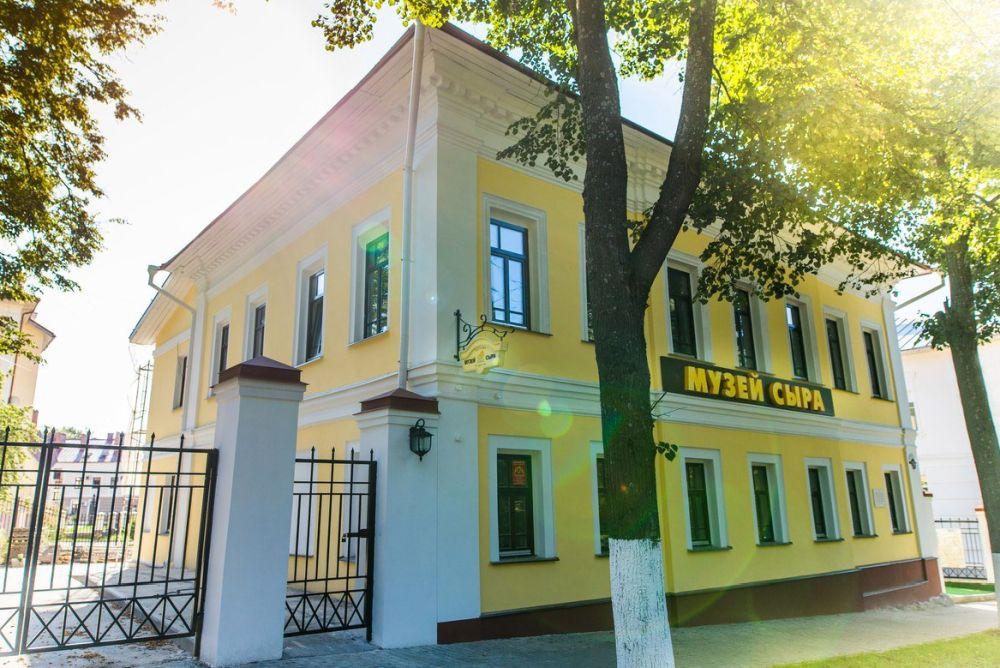 Музей сыра, здание