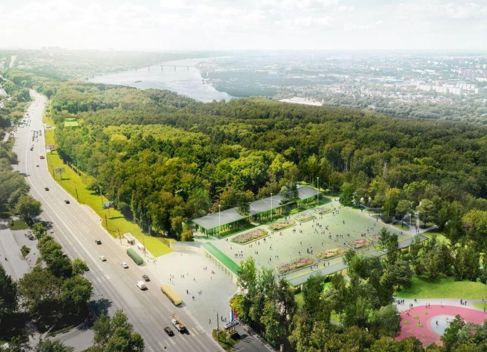 Парк в Нижнем Новгороде