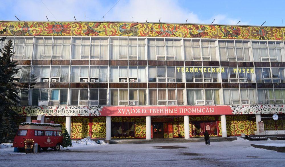 Музей истории художественных промыслов